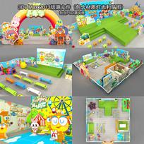 商场儿童卡通游乐区域活动布置
