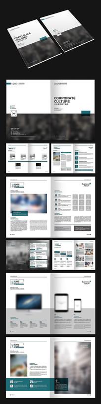 商务科技极简画册