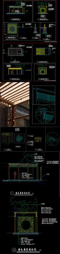 园林廊架CAD施工节点图纸