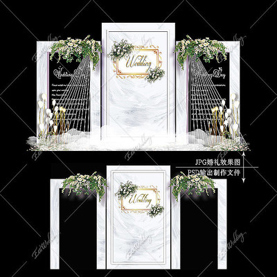大理石纹婚礼INS风婚庆背景板
