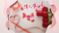 浪漫粉色情人节祝福图文相册pr模板