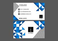 蓝色几何商务名片模板