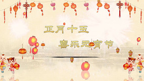 喜庆灯笼元宵节传统文化节日片头pr模板