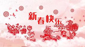 喜庆中国剪纸风春节拜年片头pr模板
