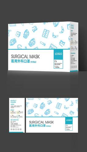 医用口罩包装盒设计图
