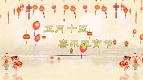 元宵节传统文化节日春节片头pr模板