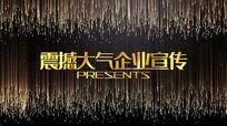 高端炫酷粒子背景文字标题公司宣传PR模板
