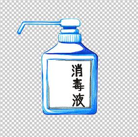 手绘消毒液洗手液PNG