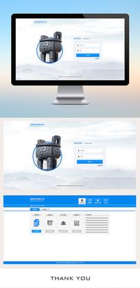 投资系统网站设计