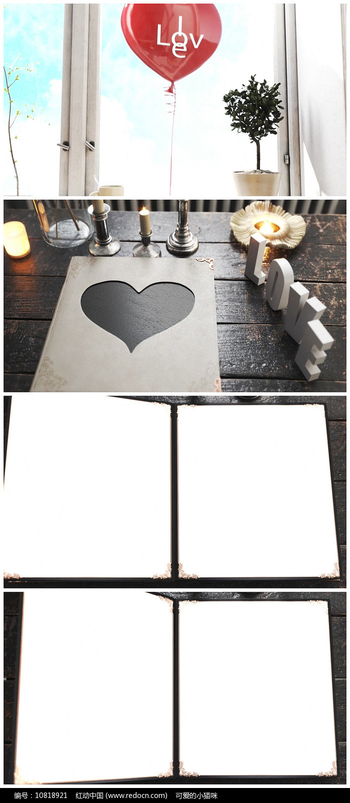 唯美爱情相册室内图文介绍视频模板图片