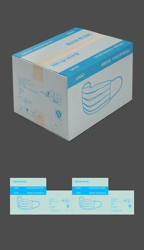 医用口罩包装平面设计图