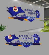 3D蓝色警营文化墙