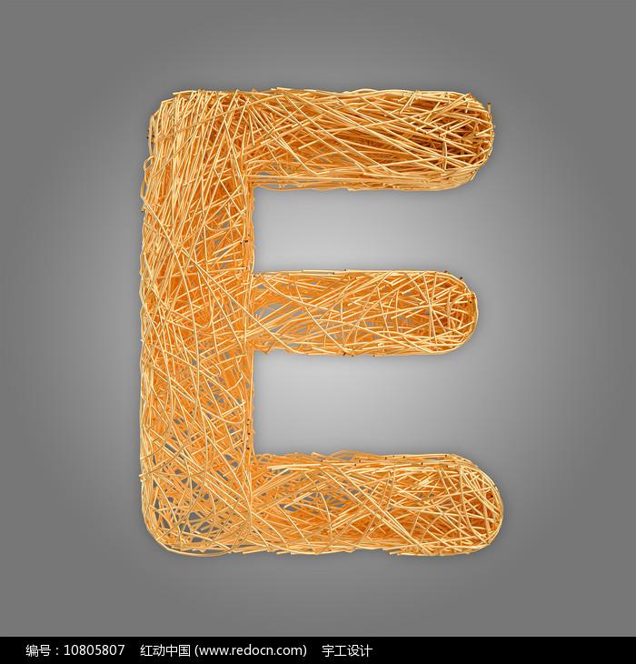 抽象金属立体字母E