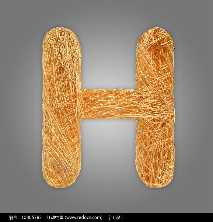 抽象金属立体字母H