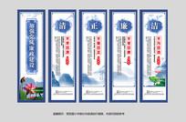 党政机关清正廉洁文化标语展板
