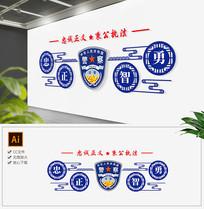 大气派出所警察社区宣传栏标语文化墙