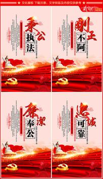 红色大气党建宣传标语展板设计