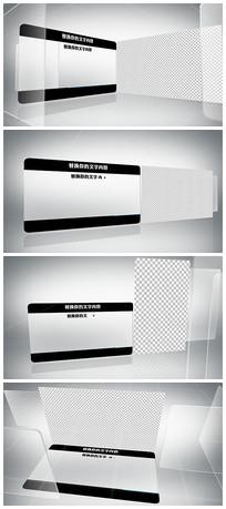 简洁干净商务图文宣传片头视频模板
