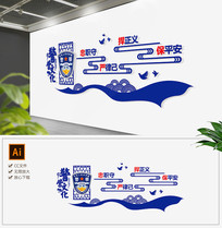 蓝色警营部队精神线条文化墙