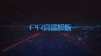 蓝色科技粒子背景震撼企业宣传pr模板