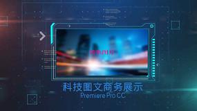 蓝色空间科技互联网企业宣传图文PR模板