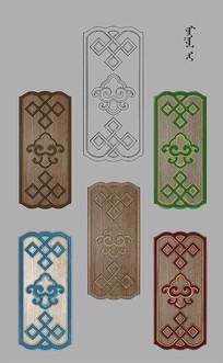 蒙古花纹图案设计