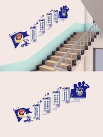 社区警营标语楼梯走廊文化墙