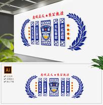 现代简约警察部队标语走廊形象墙