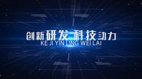 震撼大气科技蓝色文字标题开场宣传pr模板