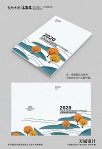 创意中国风田园画册封面