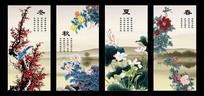 春夏秋冬四屏客廳裝飾畫
