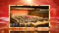 大气红色图文党政党建宣传图文PR相册模板