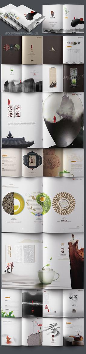 大气中国风茶叶画册设计