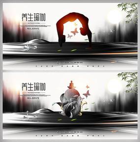 古典养生瑜伽系列海报