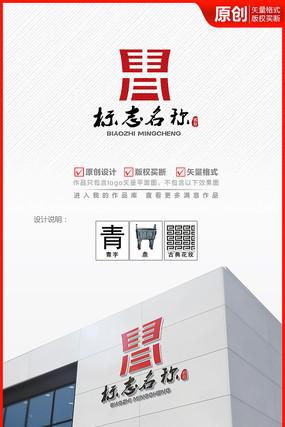 古典中国风青字体logo设计