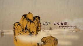 黄色水墨中国风文字特效开场视频pr模板