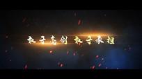 金色大气震撼标题特效动画片头文字PR模板