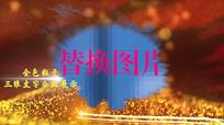 金色粒子文字企业政府图文宣传大气PR模板