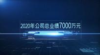 蓝色科技企业字幕标题宣传片标题PR模板
