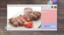 木板背景餐厅推荐菜单图片文字展示PR模板