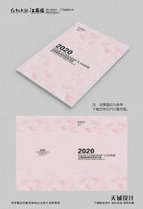清新淡雅粉色画册封面
