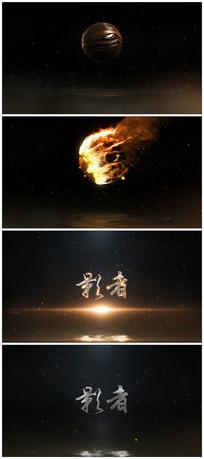 震撼火球logo视频模板