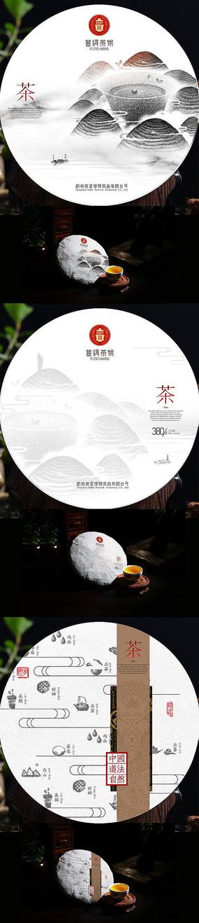 中国风大气茶饼包装设计