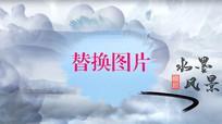 中国风水墨晕染图文模板山水PR模板