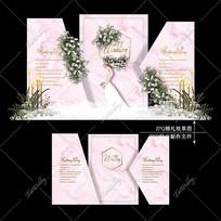 粉白色大理石纹婚礼效果图背景板