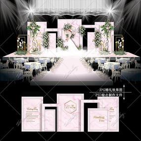 粉色大理石纹婚礼舞台宴会背景板