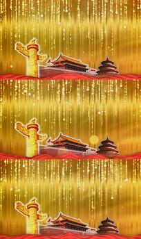 华表 天安门 天坛 红绸 金色背景视频素材