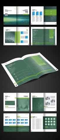 科技企业宣传册