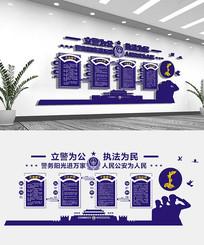 蓝色公安文化墙设计
