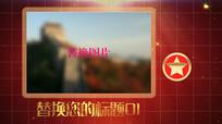 盛世华诞71周年图文宣传党政PR模板